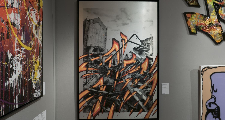 Artcurial-Urban Art-auction : Katre