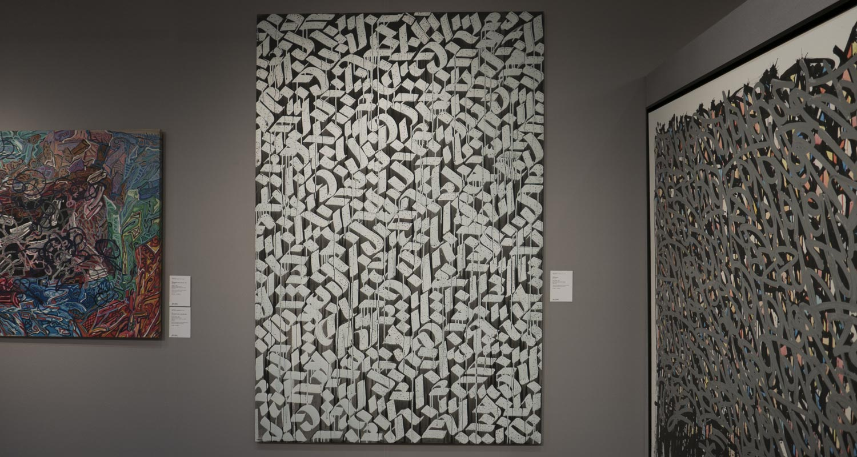 Artcurial-Urban Art-auction : Jonone - Shoof
