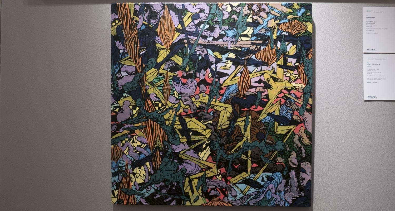 Artcurial-Urban Art-auction : Jeroen Erosie