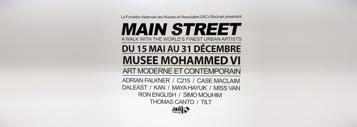 Main-street-mohammed-VI-museum-group-exhibition-by-printthemall-2015